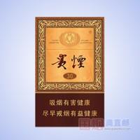 贵烟(国酒香30)
