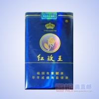 红玫王(软蓝)