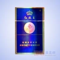 红玫王(硬蓝)