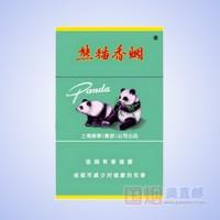 熊猫(典藏版)