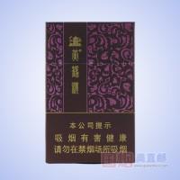 黄鹤楼(新雅韵)
