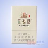 黄鹤楼(硬峡谷情)