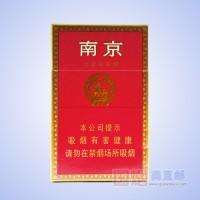 南京(红)