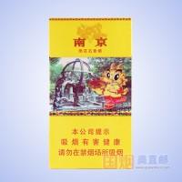 南京(雨花石)