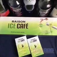RAISON铁塔猫奶油爆