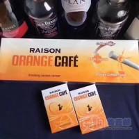 RAISON铁塔猫橙子爆