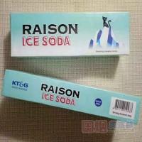 RAISON铁塔猫冰苏打