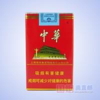 中华(软)330
