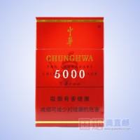 中华(5000)