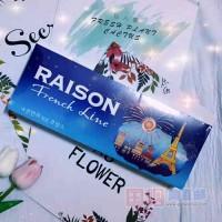 RAISON铁塔猫烟花芒果爆